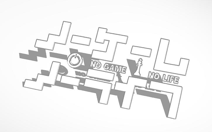 No Game No Life Logo Tinkercad